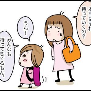 第16話:日本とアメリカの違い(子育て)
