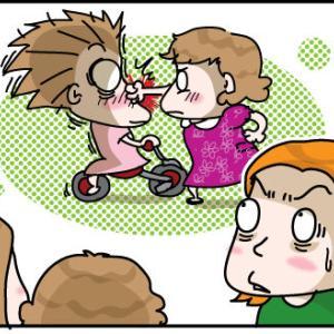 第21話:子供の喧嘩相手の親が気に入らないのか?
