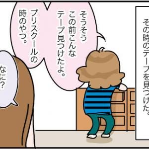 第22話:小さい子供は喧嘩した後しこりを残すか?