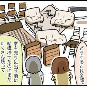 日本に持っていかない家具の処理法/帰国準備49