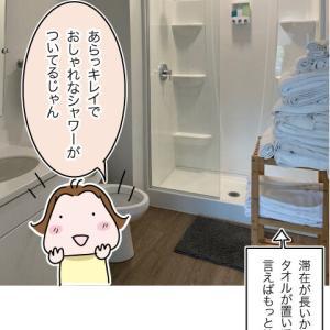 流行りのシャワーは使いにくい/帰国準備65