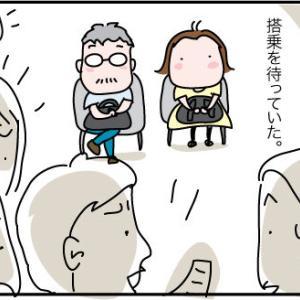 日本の水際対策で混乱/帰国準備92