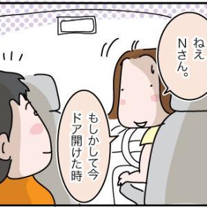 日本に来て起きた最悪の事(2)