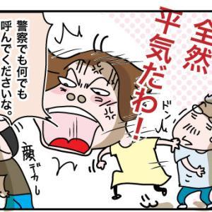 日本に来て起きた最悪の事(5)