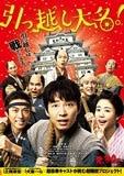 新星「ポコの日記」2020-1/21-最新映画