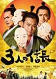 新星「ポコの日記」-2020/3/30-最新映画