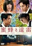 新星「ポコの日記」-2020/5/17-最新映画