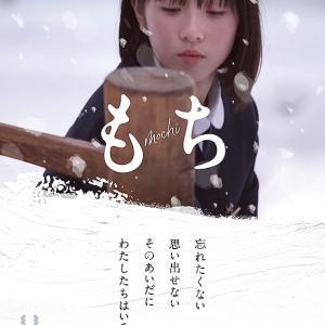 最新の先行映画情報2020-6/16-おもしろランクB集