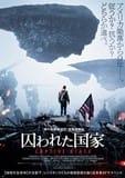新星「ポコの日記」-2020/6/24-最新映画