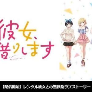 Neo「ポコの日記」-2020-7/31-アニメ-A(試験運用中!?)