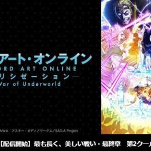 Neo「ポコの日記」-2020-8/10-アニメ-A