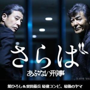 Neo「ポコの日記」-2020-7/31-映画(試験運用中!?)