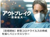 Neo「ポコの日記」-2020-8/1-ドラマ