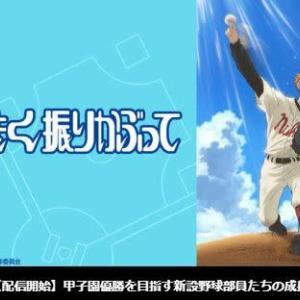 Neo「ポコの日記」-2020-8/11-アニメ-B