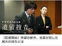 Neo「ポコの日記」-2020-8/11-ドラマ