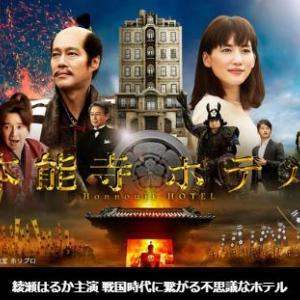 Neo「ポコの日記」-2020-8/12-映画