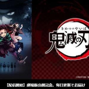Neo「ポコの日記」-2020-9/19-アニメ-B