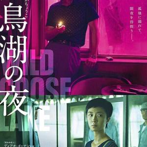 Neo「ポコの日記」-2020-9/25-最新映画情報 (試験運用中!?)
