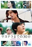 Neo「ポコの日記」メイン-2020-9/27 (試験運用中!?)