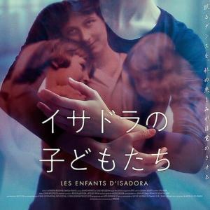 Neo「ポコの日記」-2020-9/27-最新映画情報 (試験運用中!?)