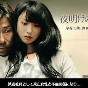Neo「ポコの日記」-2020-9/29-映画