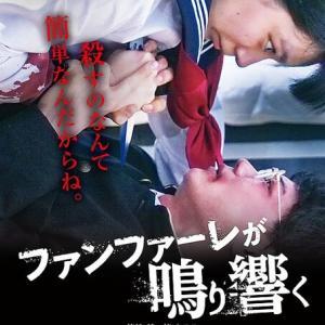 Neo「ポコの日記」-2020-10/17-最新映画情報