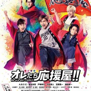 Neo「ポコの日記」-2020-10/20-最新映画情報
