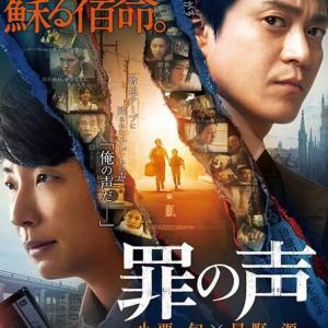 Neo「ポコの日記」-2020-10/25-最新映画情報