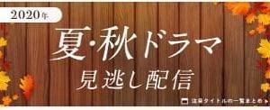 Neo「ポコの日記」メイン-2020-11/26