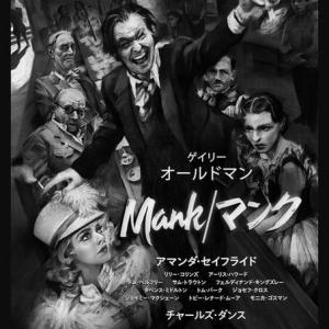 Neo「ポコの日記」-2020-12/1-最新映画情報