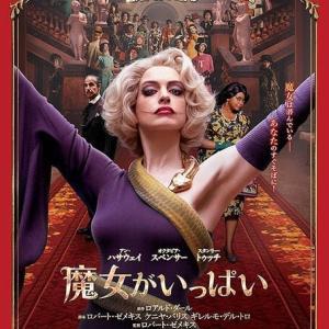 Neo「ポコの日記」-2020-12/2-最新映画情報