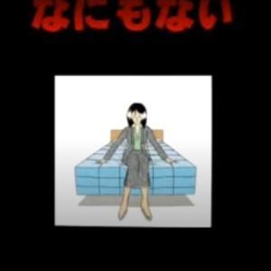 kaze to kumo clubオリジナル作品集-2021-7/27