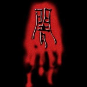 kaze to kumo clubオリジナル作品集-2021-7/30