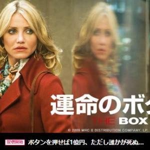 「ポコの日記」-2021-10/25-最新映画情報