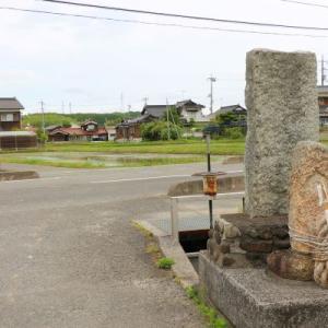 五百円道路記念碑
