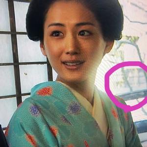 JINの世界にブロック塀発見!!!