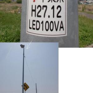 「これは俺が管理しています」っていうシール…街路灯の標識写真集(Ver.20.05過去記事更新)