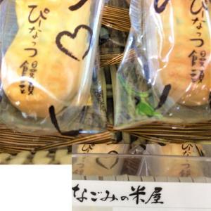 「売れ筋」は全身ピーナッツの可愛い奴…成田の街を散歩「表参道(上町・左側)」編/過去記事更新版