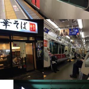 2つの強い個性がベストマッチングした瞬間…江戸前煮干中華そば「きみはん」で食べた3品
