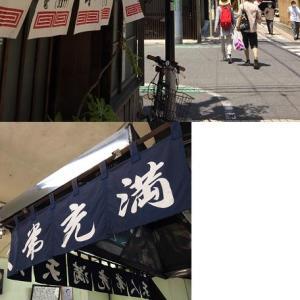 笹塚「十号坂」にある日本一の中華そば…福寿がマジで日本一!と思える、たった1つの瞬間とは?