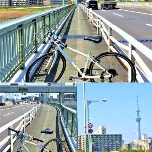 開通50周年!の船堀橋…400m下流にあった以前の橋の場所で、プチ幸せ気分に浸れるかも?