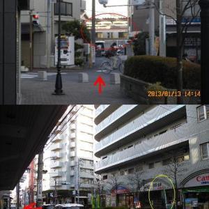 例年なら「神楽坂まつり」の時季、駅のホームで分断される都道を想う。。。*過去記事の画像追加版