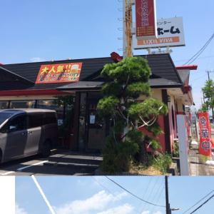 休日も、腹とストレージは満杯!…君津へ行ったら一度は試そう♪たった600円で満腹「本店のランチ」