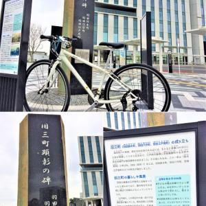 羽田空港が開港90周年…飛行機が飛び交う空の下、イノベーションシティで「自動運転バス」&「足湯」