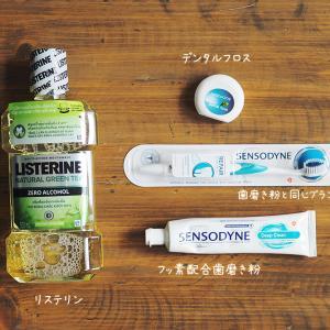 タイで合計7本も歯を抜いたわたしのバンコクでの歯医者さんの選び方と通い方。<その?30代でまだフロスを使ってない人へ伝へたいこと>