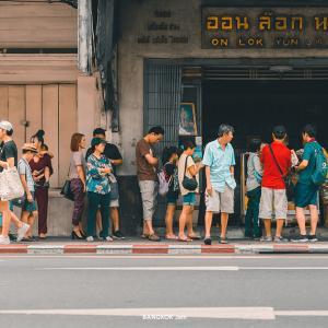 第一級王室寺院ワット・スタットと、旧市街で食べるぶるんぶるんの海南麺&タイ式ひんやりデザート。(写真39枚)