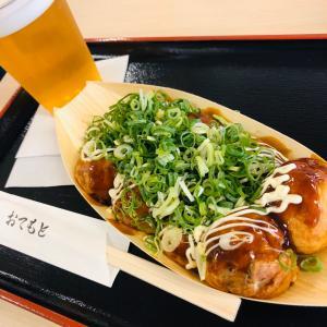 日月♡大阪セミナーの楽しみ