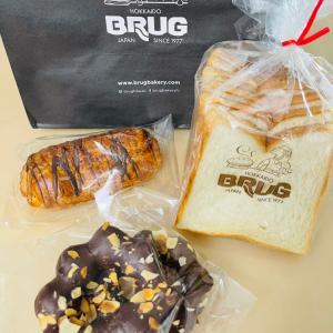 BRUGのパンと規制