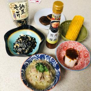 激ウマ雲丹醤油とディナー