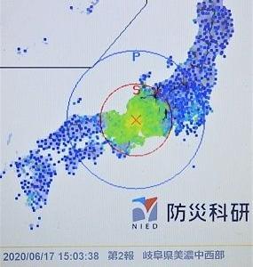 *岐阜県美濃中西部震源M4.2の地震発生。最大で震度4を観測。